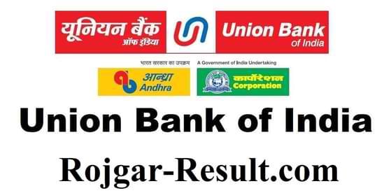 Union Bank of India Recruitment UBI Recruitment Union Bank of India Bharti