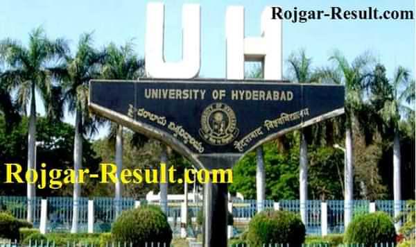 UOHYD Recruitment UoH Recruitment University Of Hyderabad Recruitment
