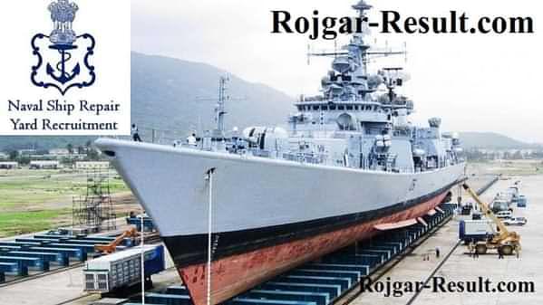 Naval Ship Repair Yard Recruitment NSRY Recruitment