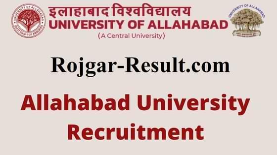 Allahabad University Recruitment Allahabad University Bharti