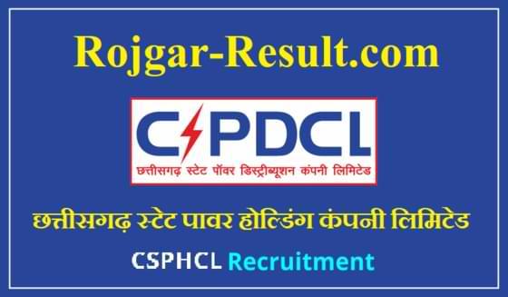 CSPHCL Recruitment CSPHCL JE Recruitment CSPHCL DEO Recruitment