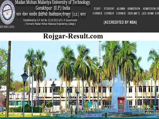MMMUT Recruitment MMMUT भर्ती MMMUT Gorakhpur Vacancy