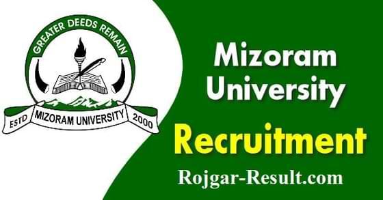 MZU Recruitment Mizoram University Vacancy