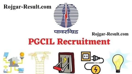 PGCIL Recruitment POWERGRID Recruitment POWERGRID Bharti
