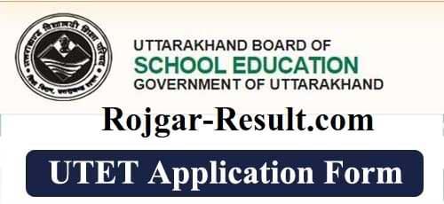 UBSE Recruitment Uttarakhand TET Recruitment
