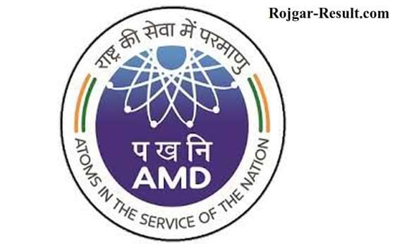 AMD Recruitment एएमडी भर्ती AMDER Recruitment