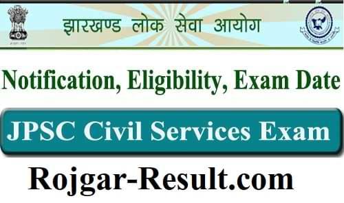 JPSC Recruitment JPSC Notification Jharkhand PSC Recruitment
