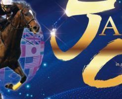 第37回 ジャパンカップ(GI)