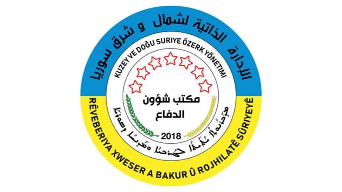 Le département des relations étrangères de l'AANES a questionné le PDK concernant les kurdes de Syrie détenus dans le sud-Kurdistan.