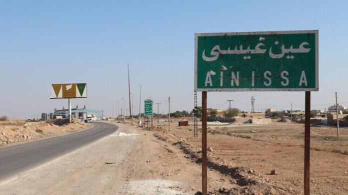 Quatre civils ont été tués ce vendredi dans les attaques des forces d'occupation turco-djihadistes, dans un village situé près d'Aïn Issa