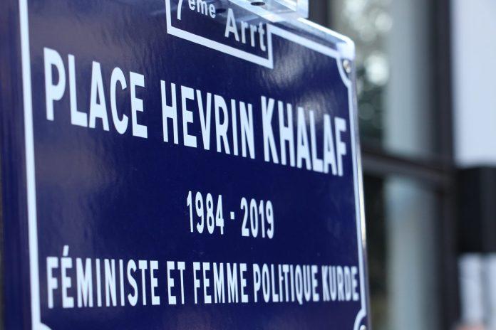 La place Hevrîn Khalaf, du nom de la militante kurde assassinée en octobre 2019 par des mercenaires pro-turcs, au nord de la Syrie, a été officiellement inaugurée mardi par le conseil municipal de Lyon.