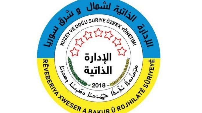 «Deux ans se sont écoulés depuis l'occupation de Serêkaniyê et Girê Spî par la Turquie. Depuis, les violations des droits humains sont devenues le quotidien de la région», indique l'Administration autonome du Nord et de l'Est de la Syrie (AANES).