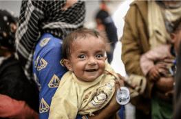 Kurdish-children-Rojava-2