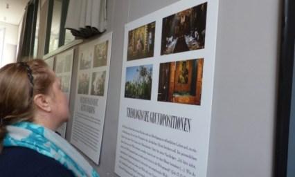 выставка_гамбург