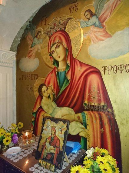 s_St. Gerasimus Monastery (1)_m N