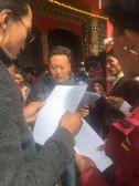 ROKPA AIDS-Aufklärung in Tibet 2