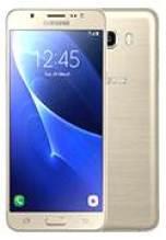 harga Samsung Galaxy J7 (2016)