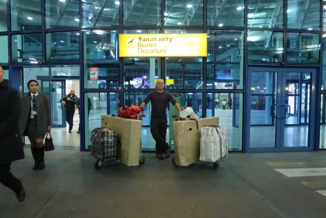 Almaty-airport-departure-entrance