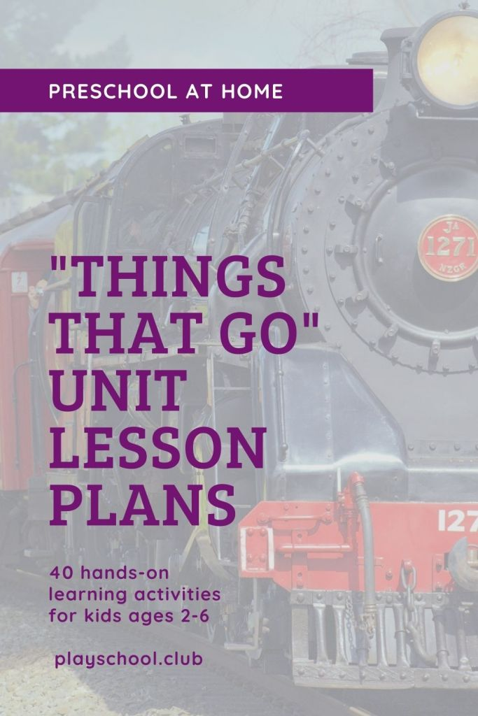 Things That Go Lesson Plans | Preschool at Home