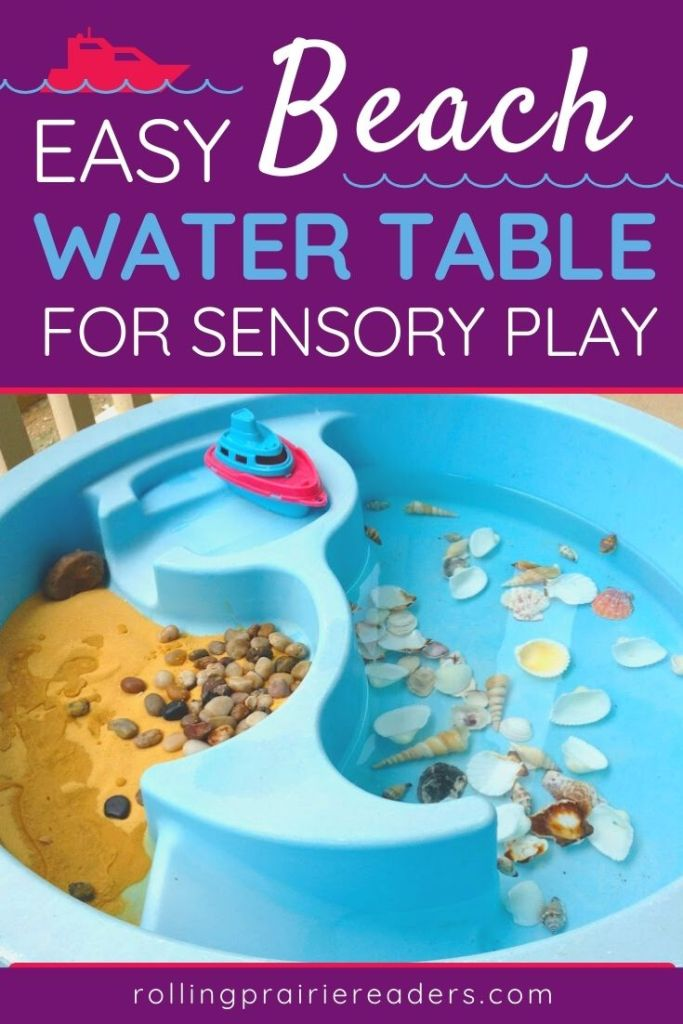 Easy Beach Water Table for Sensory Play