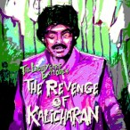 The Lightyears Explode - Kalicharan