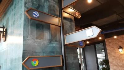 Google street signs