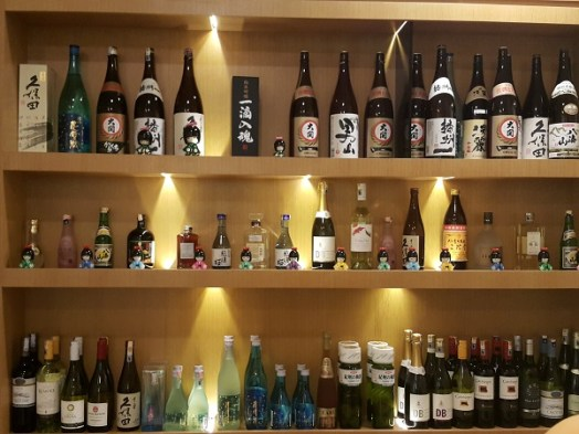Sakae Bar - Tsuki No Miyako