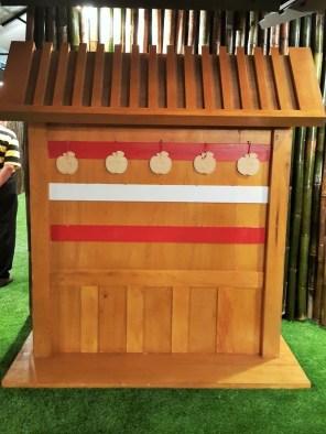 Apple Temple 2 - HKGA