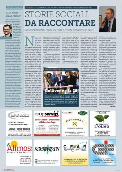 """Questo articolo è stato pubblicato nel n.12/2014 del mensile """"La Romagna Cooperativa"""""""