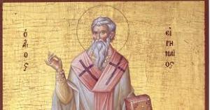 Άγιος Ειρηναίος Επίσκοπος Λουγδούνου (23 Αυγούστου – βίντεο)