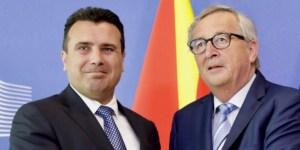 Ραγδαίες εξελίξεις στα Σκόπια -Ο Ζάεφ απειλεί να παραιτηθεί μετά το «όχι» της ΕΕ