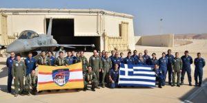 ΓΕΑ: Ο Αρχηγός της Πολεμικής Αεροπορίας επισκέφθηκε το Ισραήλ [pics]