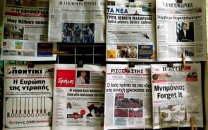Πρωτοσέλιδα κυριακάτικων εφημερίδων 15.12.2019