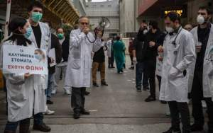 Hospital doctors, staff stage protests in Greece