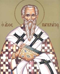 Άγιος Παγκράτιος Ιερομάρτυρας επίσκοπος Ταυρομενίας