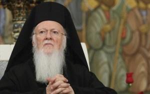 Βαρθολομαίος: Η Ορθοδοξία και το Οικουμενικό Πατριαρχείο αλληλέγγυοι στο λαό του Λιβάνου
