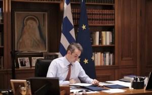 Κ. Μητσοτάκης: Η Ελλάδα που παράγει και εξάγει ο δρόμος που πρέπει να ακολουθήσουμε