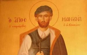 Άγιος Μανουήλ ο εκ Σφακίων (15/03) – ΜΥΡΙΠΝΟΑ ΑΝΘΗ, Δ. Λυκούδης