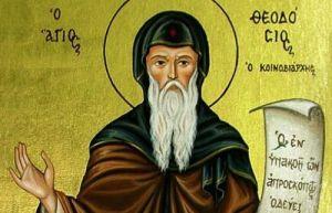 Όσιος Θεοδόσιος ο Κοινοβιάρχης (11/01) – ΜΥΡΙΠΝΟΑ ΑΝΘΗ, Δ. Λυκούδης