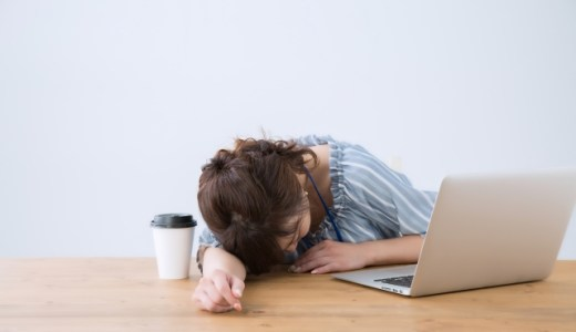 仕事を頑張るために就活は慎重にやるべき
