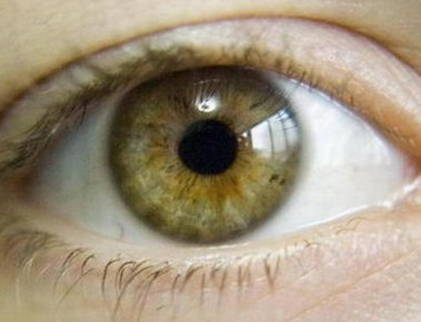 True Hazel Eye Color