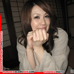 Erika Kirihara 14