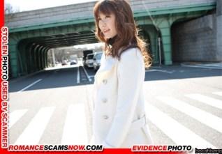 Erika Kirihara 39