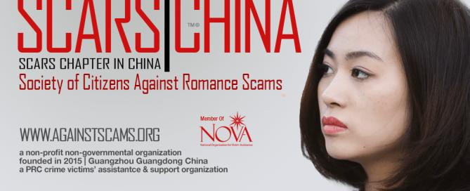 SCARS | CHINA