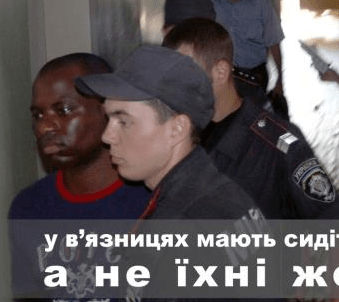 Nigerians Arrested In The Ukrain