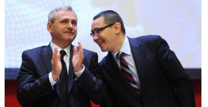 """Cum ar fi? """"Victor Ponta confirmă că visul lui Liviu Dragnea este să devină președintele României. De acolo ni se trag multe din cele întâmplate în ultimele luni, inclusiv dezmățul populist"""" 7"""