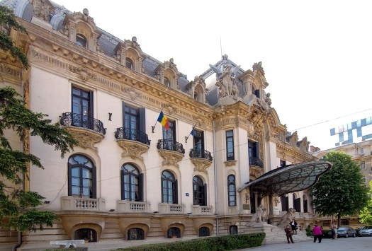 Cantacuzino palace Bucharest Bucuresti Romania eastern Europe George Enescu museum