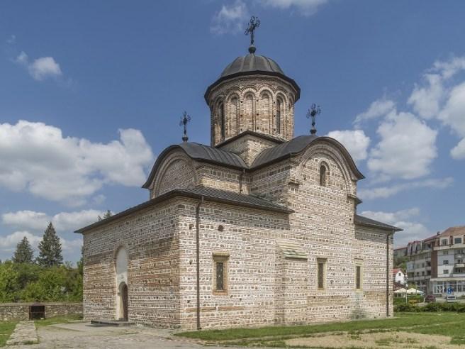 """Biserica Domnească """"Sfântul Nicolae"""" (Curtea de Argeș)"""