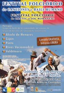 Afiş Festival Folcloric de Cântec şi Joc Românesc