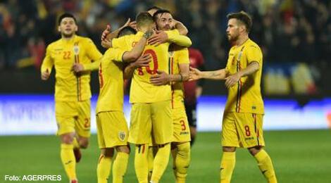 Naţionala de fotbal a României